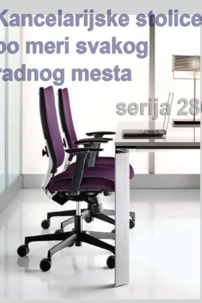 Ergonomske-stolice-serija-280-1-600x800